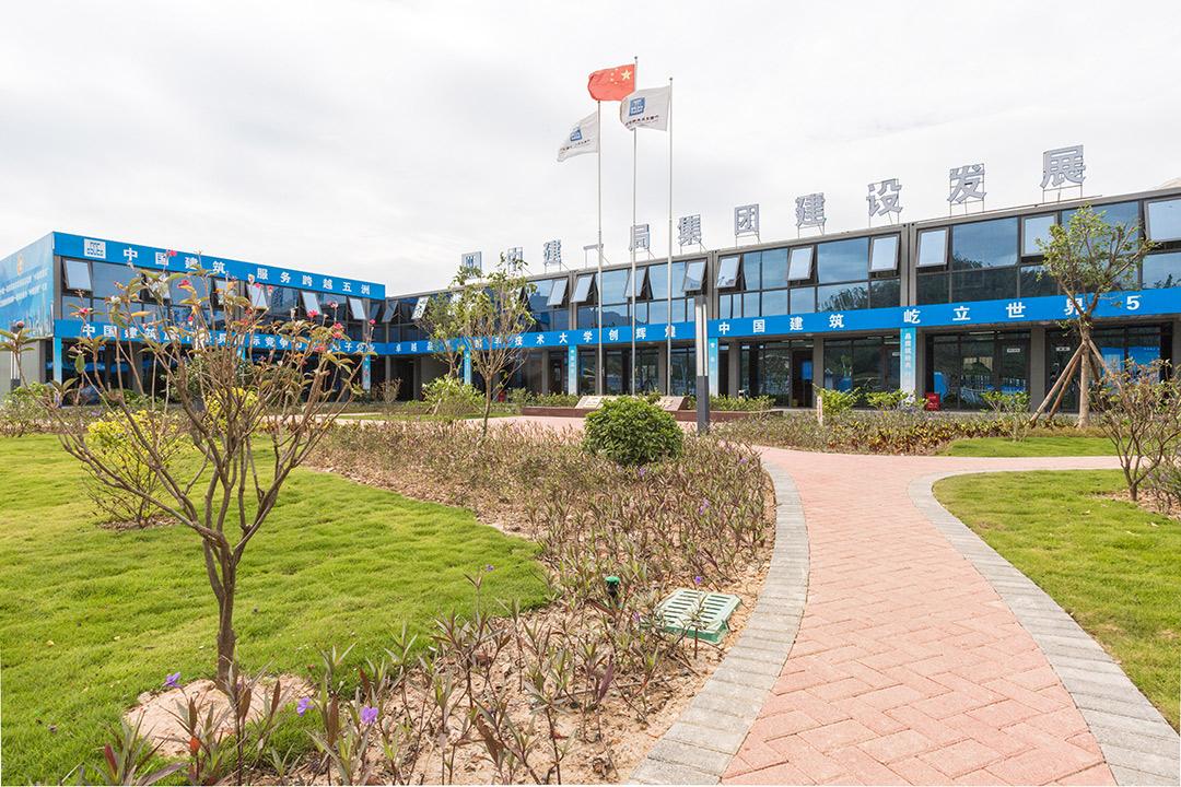 Temporary Camp for Shenzhen Technology University