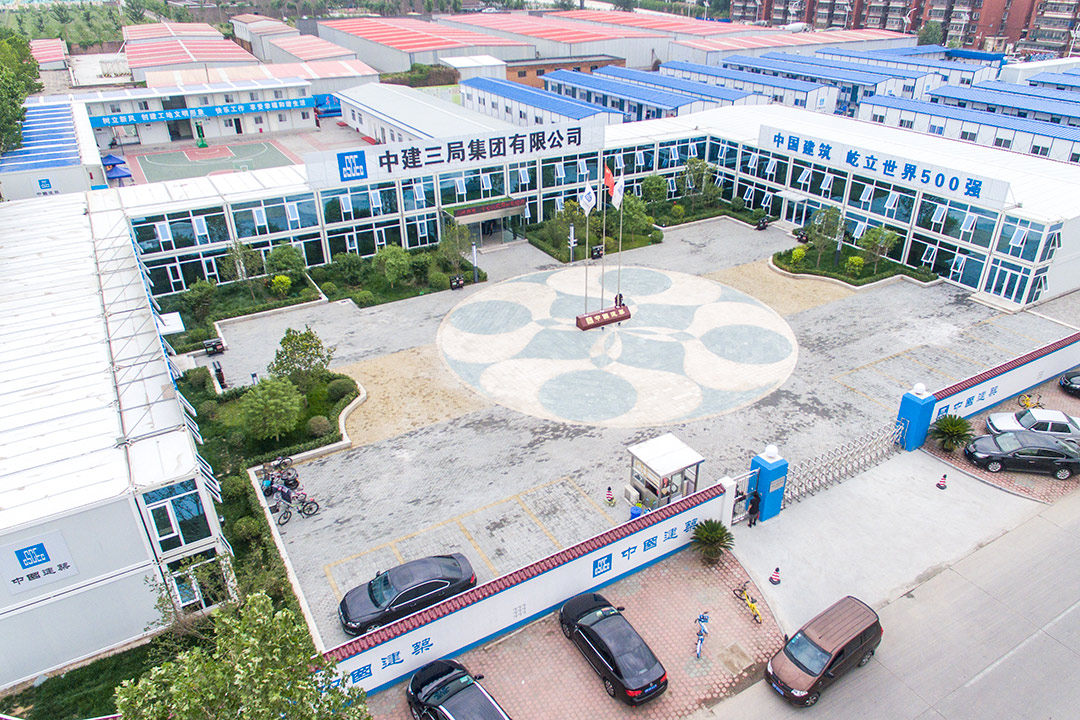 Construction Camp for Tianjin Hospital Extension